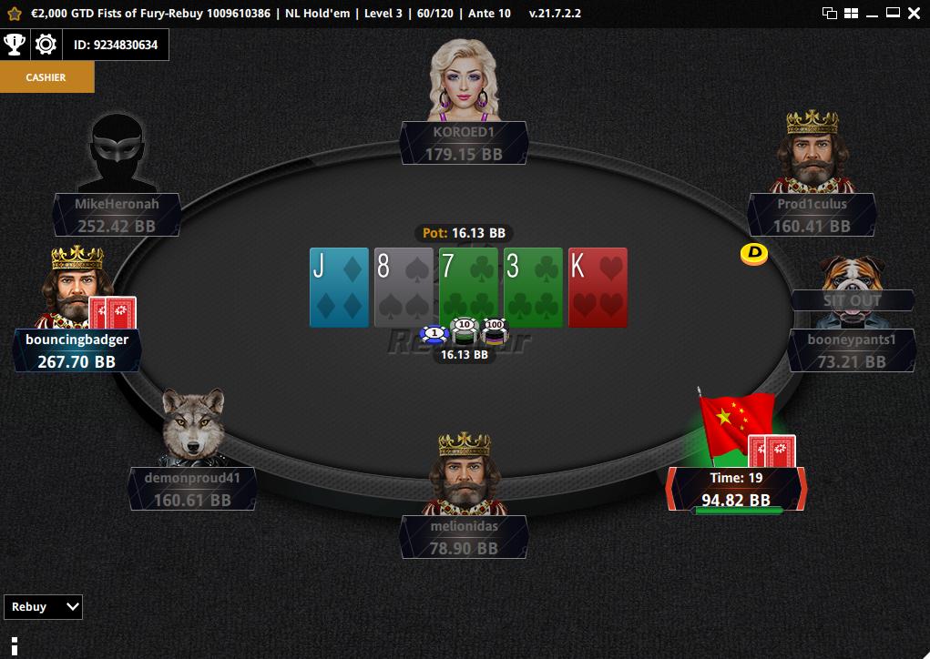 Высокий рейкбек, быстрые выводы и бонусы: обзор покерного сайта RedStar Poker